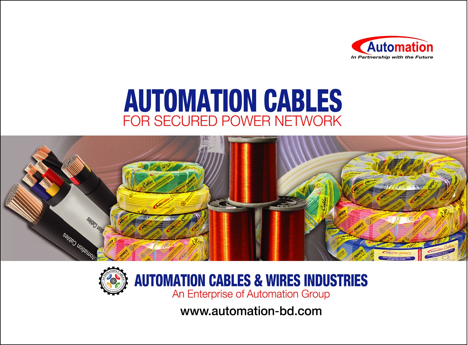 Automation Cable Brochure
